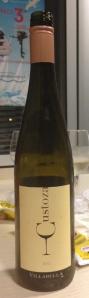 Bottiglia - fronte