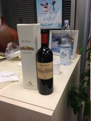 Passito Pantelleria Donna Fugata - bottiglia 1
